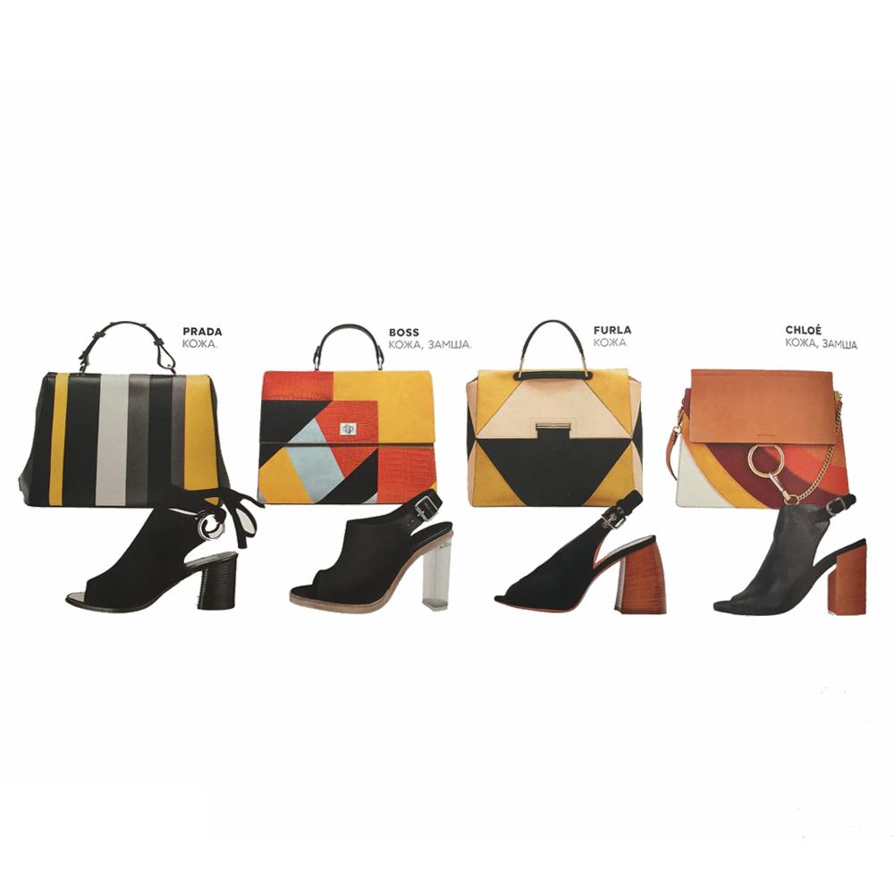 Модернизм форм в гардеробе: колор-блоки и четкие формы