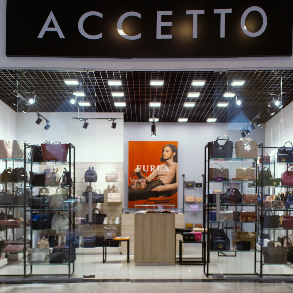 Новый бутик Accetto: итальянские сумки во «Французском бульваре»